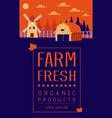 farm field nature landscape vector image vector image