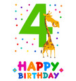 fourth birthday cartoon greeting card design vector image