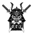 new samurai 0004 vector image vector image