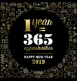 new year 2019 inspiration quote poster gold vector image vector image