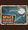 space flight history rusty metal plate vector image vector image