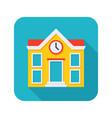 school building icon vector image vector image