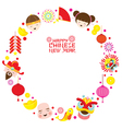 Chinese New Year Text with Icons Wreath vector image vector image