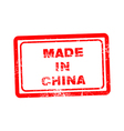 Red grunge stamp with the text made in China vector image vector image