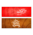 autumn season banners advertising banners set vector image vector image