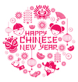 Chinese New Year Text with Icons vector image vector image