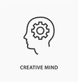creative brain icon on white background vector image