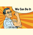 engineer we can do it vector image vector image