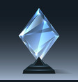 realistic crystal trophy on transparent vector image vector image
