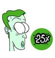 25 discount vector image vector image