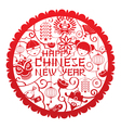 Chinese New Year Text with Icons Papercut vector image vector image