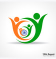 For independence day of india vector image