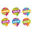 set colorful speech bubble sale designs vector image