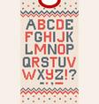 folk christmas font scandinavian knitted vector image