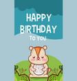 happy birthday to you squirrel cartoon vector image vector image