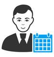 user calendar icon vector image vector image