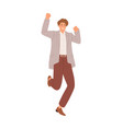 happy smiling man jumping from joy and celebrating vector image vector image