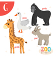 Letter G Cute animals Funny cartoon animals in vector image