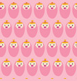 bashower girl seamless repeat pattern vector image
