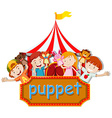 Boys and girls playing animal puppets vector image