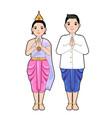 thai cloth vector image