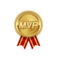 mvp golden badge images vector image