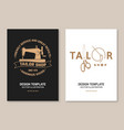 set tailor shop covers invitations posters vector image vector image