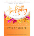 thanksgiving party poster vector image vector image