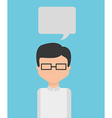 message icon vector image vector image