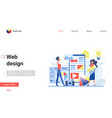 web design technology vector image vector image