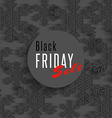 Black friday sale poster snowflakes and xmas vector image