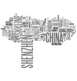 shenzhen word cloud concept vector image
