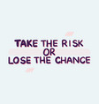 take risk motivational quote text vector image