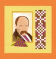 flat shading style icon ukrainian portrait vector image