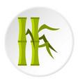 green bamboo stems icon circle vector image vector image