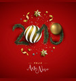 new year 2019 red holiday decoration in portuguese vector image vector image