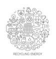 recycling energy in circle - concept line vector image vector image