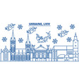 ukraine lviv winter city skyline merry christmas vector image vector image