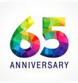 65 anniversary color logo vector image vector image
