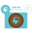 capricorn signs of the zodiac laser cutting can vector image vector image