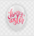 happy easter calligraphy with abstract bunny ears vector image