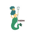 poseidon olympian greek god ancient greece vector image