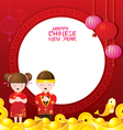 Chinese New Year Frame with Kids vector image vector image