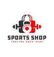 sports shop modern logo vector image