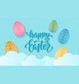 happy easter text lettering with cute color paper vector image