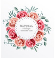 holiday vintage greeting card with colorful vector image