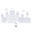 patras city skyline vector image vector image