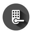 wireless door lock sign icon in flat style smart vector image