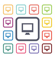 computer flat icons set vector image vector image