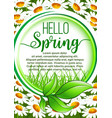 hello spring floral frame poster with daisy flower